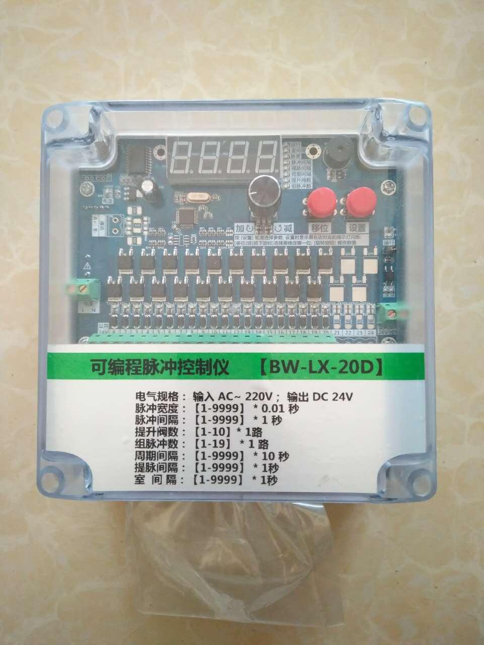 脉冲控制仪,plc电控柜,除尘配件-泊头市万恒除尘设备